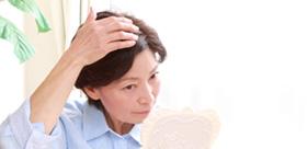 宇都宮でできる女性の薄毛予防